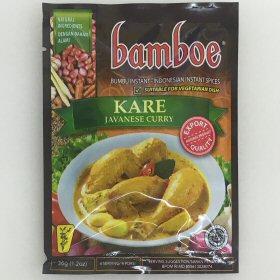 bamboe カレーの素 画像