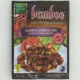 bamboe サンバルゴレンアティの素 画像