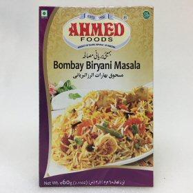 AHMED ビリヤニマサラ 画像