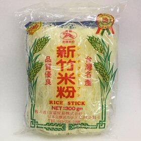 新竹米粉 画像