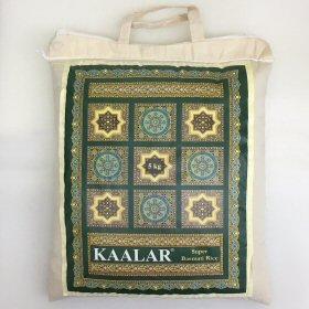 バスマティライス (パキスタン産)×5kg袋 画像