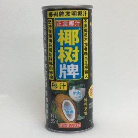 天然椰子汁 画像
