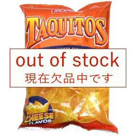 タキトス チーズ味 画像