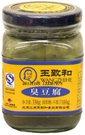 (SALE) 臭豆腐