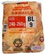 HALAL 鶏もも肉2kg