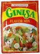 ギニサの素