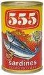 555サーディン缶