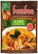 bamboe カレーの素