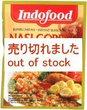 INDO FOOD ナシゴレンの素