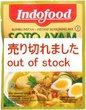 INDO FOOD ソトアヤムの素