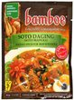 bamboe ソトダギンの素