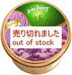 Arce Dairy ウベマカプノアイス