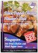 kitchen88 鶏肉ブラックペッパー炒め
