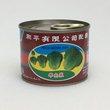 パッカナー缶
