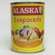 エバポラーダ缶