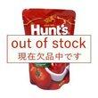 Hunts トマトソース