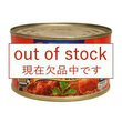 CHUNKEE コーンビーフ缶