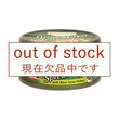 Century ツナマヨ缶