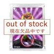 EXTRA JOSS ドリンク グレープ味×6個入袋