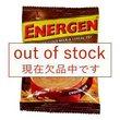ENERGEN チョコレートドリンク