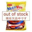 Nutri Vim チョコレートドリンク