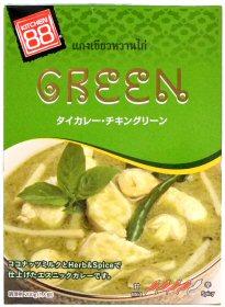 kitchen88 グリーンカレー 画像