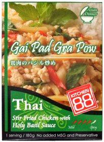 kitchen88 鶏肉のバジル炒め 画像