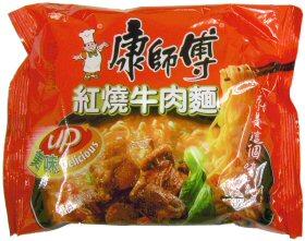 紅焼牛肉麺 画像