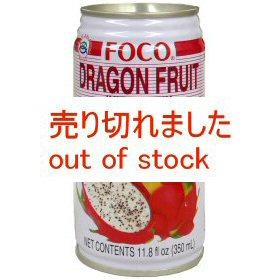 ドラゴンフルーツジュース 画像