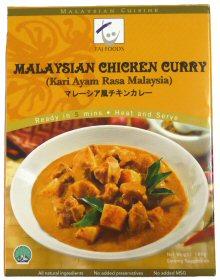 マレーシア風チキンカレー 画像