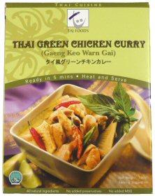 タイ風グリーンカレー 画像
