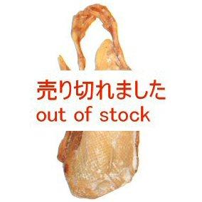 台湾番鴨 画像